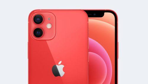 Apple iPhone 12, Viewport resolution (CSS), pixel density, screen size, media queries.