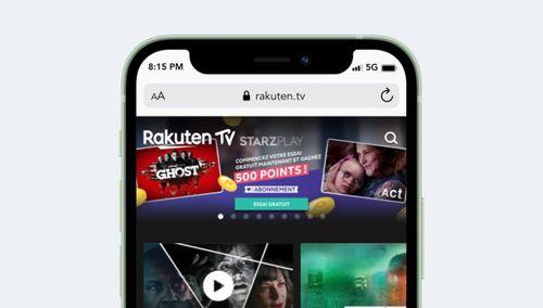 Apple iPhone 12 Mini, Résolution du viewport (CSS), densité de pixel, taille écran, media queries.